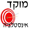 File_moked_instelatzuya_logo