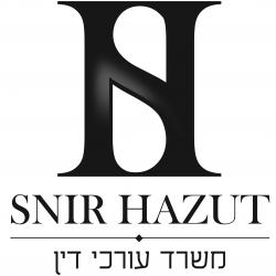 לוגו משרד