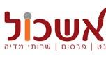 logo-eshkol-2002
