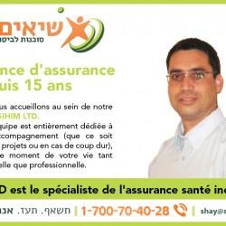 assurance-01